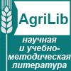 Агрилиб